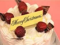 【温泉クリスマス】【御食事処・思いのまま】≪クリスマスケーキ付≫豪華ディナーと美味しいケーキでお祝い