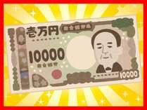10000円のプランです♪