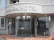ホテルアルムセントラル