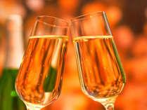 スパークリングワイン※料理写真すべてイメージ