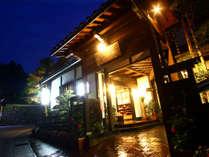 小京都「飛騨高山」に佇む「お宿山久」へようこそ
