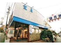 望月旅館 (熊本県)