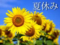 *夏休みは皿倉山へいこう!