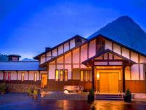■外観■~ようこそ、南玉川温泉 湯宿 はなやの森へ~