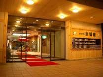下呂市役所向かい街の中心街の一角に当館はございます