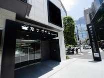変なホテル東京 赤坂