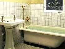 英国アンティークコテージの客室の洋バス。(あみの全てのお風呂は、超軟水を使用しております。)