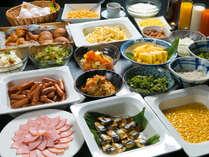 【朝食】お好きなメニューをお選びいただける、和洋バイキングをお召し上がり下さい♪
