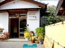 【外観】当館は三重県の南部、紀伊長島に位置し、近海の旬の魚介を存分に味わっていただけます♪
