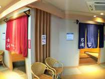 地下2階大浴場【玄要の湯】
