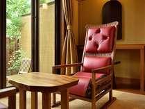 【さくら】座り易い寛ぎの和椅子
