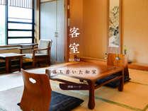 総客室数14室。お部屋は和室8畳~10畳。各客室とも和風の佇まいを活かしたお部屋です。