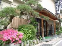 林屋旅館◆じゃらんnet