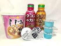 【ウコンの力 + シジミ汁】飲み会対策翌朝スッキリ