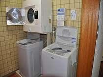 連泊の時にはお洗濯もできます!