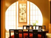 2019秋冬【早期90日前 ¥1,500お得】かけ流し温泉 渓流露天風呂付客室で贅沢なひとときを