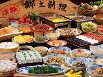 郷土料理を中心とした和洋の朝食バイキング