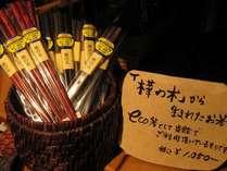<売店>お食事処でも使用している樺の木のお箸