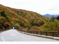 秋の奥飛騨山並み