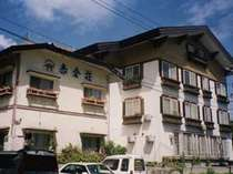 旅館 赤倉荘