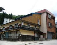 民宿坂本屋 (兵庫県)