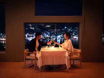 【早期予約】60日前までの予約◆フランス料理「フォレスト」◆きらめく夜景×色彩豊かなディナー[2食付]