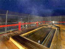 ◆九州TOPクラスの高度から日田を一望する絶景露天風呂!旅路の疲れを癒すアルカリ性単純温泉◆