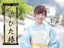 九州の小京都『日田』 ゆったりと流れる川の流れのように、のんびりとした旅の一日を――