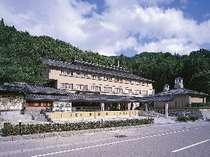 花山温泉 温湯山荘