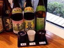 【焼酎の飲み比べ】種類豊富な焼酎から3種えらべます♪