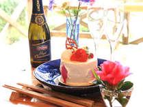 【記念日プラン】手作りケーキを夕食時にご用意致します。