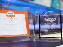 2018年度、近畿・北陸エリア(301室以上部門)の売れた宿ランキングで1位を受賞しました。