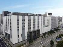 姫路キヤッスルグランヴィリオホテル ルートインホテルズ (兵庫県)
