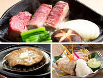 新館鳳凰【メインをチョイス】 ~お好きな食材をお一人様ずつ選べるプラン~