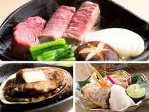 本館【メインをチョイス!】 ~お好きな食材をお一人様ずつ選べるプラン~