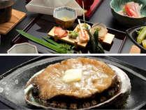 本館【夏の味覚のあわびを贅沢にステーキで!】~あわびステーキ丸ごと1個付きプラン~