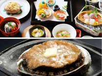 新館【あわびステーキ丸ごと1個付き】鳳凰懐石 ~夏の味覚のあわびを贅沢にステーキで~