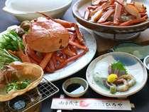 【春専用お1人様歓迎P】☆1人旅にもおすすめ☆香住紅ガニの『鍋・焼・刺』を楽しんでみようプラン♪