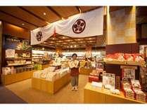 【加賀ていねいプラン】加賀のお土産をご購入いただける500円券を大人1名様につき1枚プレゼント