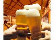 【お酒大好き】夕食バイキングで、生ビールや梅酒や焼酎や酎ハイが90分飲み放題付の宿泊プラン(禁煙室)