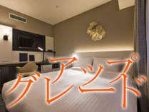 通常料金で、広々ベッドのお部屋に泊まれるオトクなプランが登場!