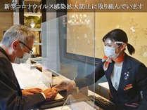 お客様の安心安全のため飛沫防止パネルを設置し、マスク・フェィスシールド・ゴム手袋を着用しております