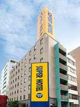 スーパーホテル 梅田・肥後橋◆じゃらんnet