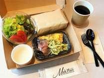 【期間限定】朝食ボックス