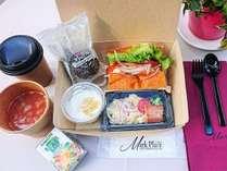 朝食ボックス◆2021年1月21日リニューアル!