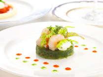 フランス料理「ヴァンヴェール」でのディナーの一例