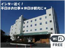 利便性の高いホテル