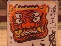 京都の地酒『源べヱさんの鬼ころし