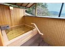 【じゃらん限定】平日1日2組限定!貸切露天風呂無料付プラン