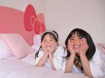 【キャラクタールーム】お子様に人気の「ハローキティ」でいっぱいのお部屋。